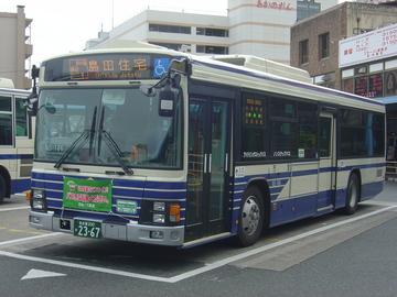 NS-186
