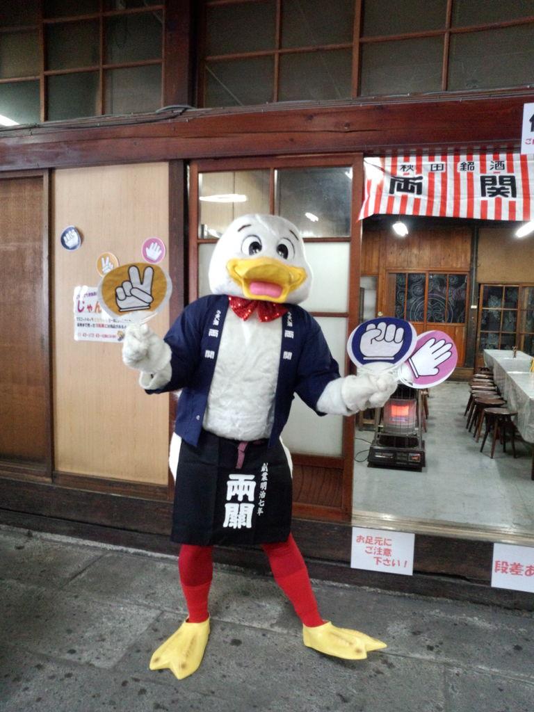 ともちゃんDSC_0214