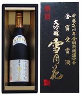 平成24年金賞酒のコピー