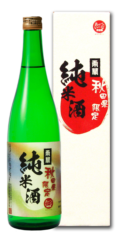 画像秋田限定純米酒720