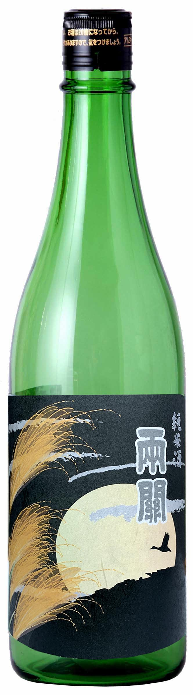 季節ラベル純米酒720ml(9-10)