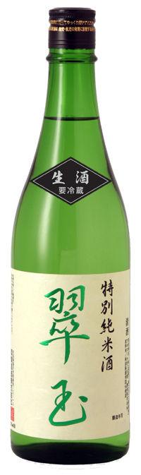 特別純米酒 無濾過生翠玉720ml