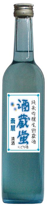 20110404酒蔵蛍にごり