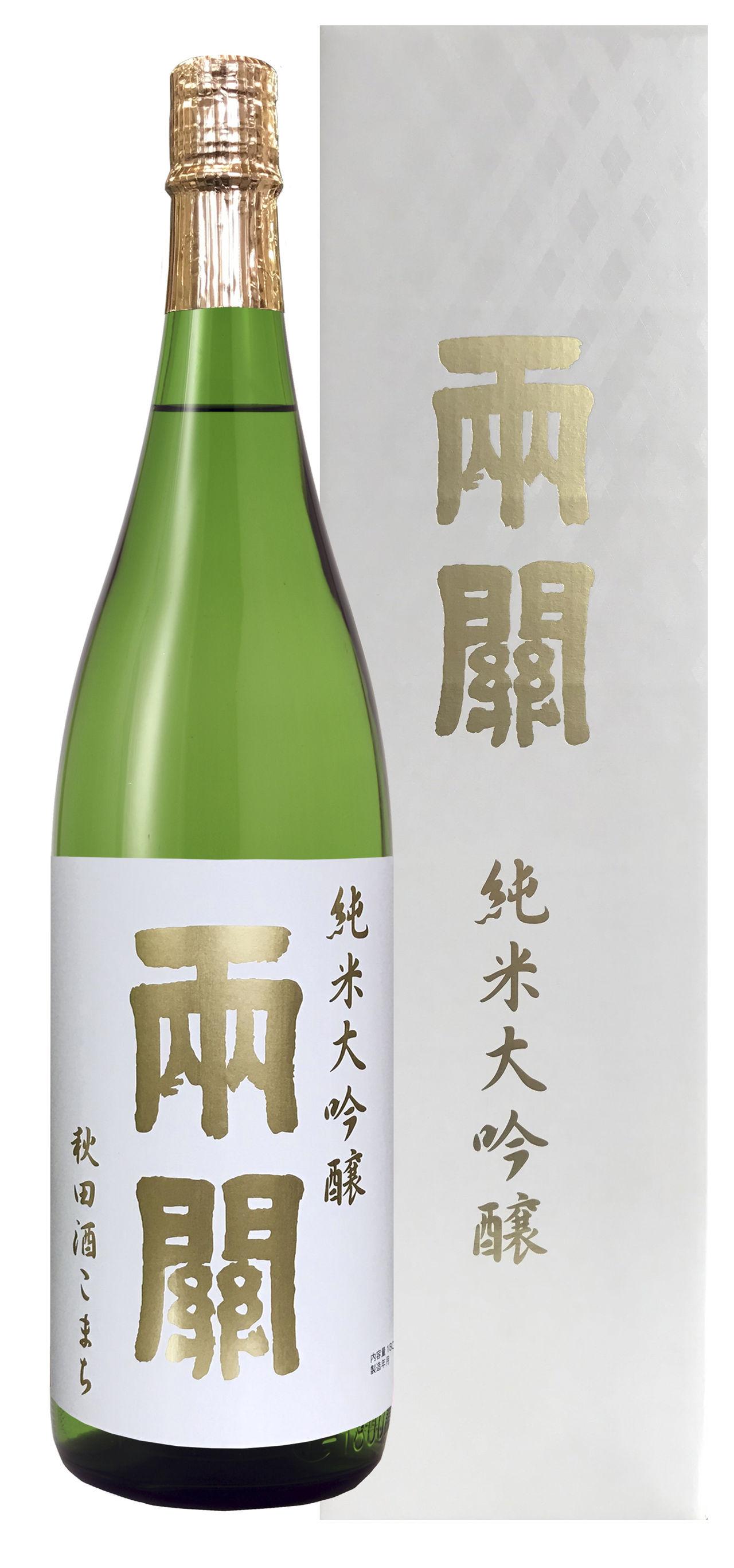 純米大吟醸 秋田酒こまち1.8L