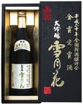 平成20年金賞受賞酒