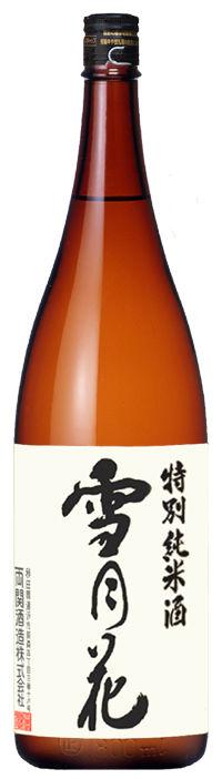 特別純米酒雪月花1800ml