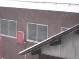 吹雪(2)