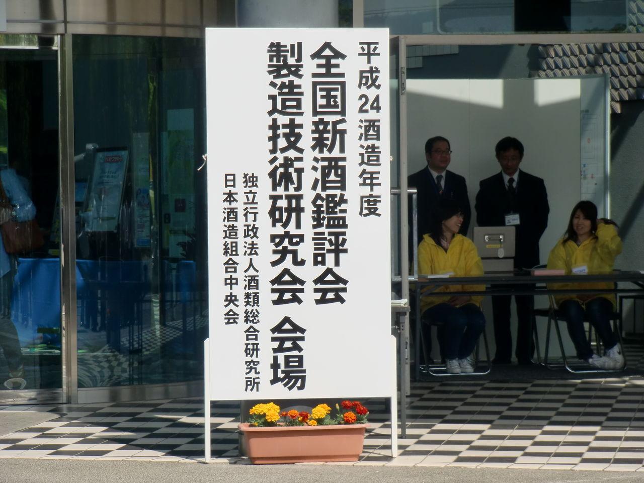 広島画像 047