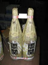 瓶詰め包装(4)