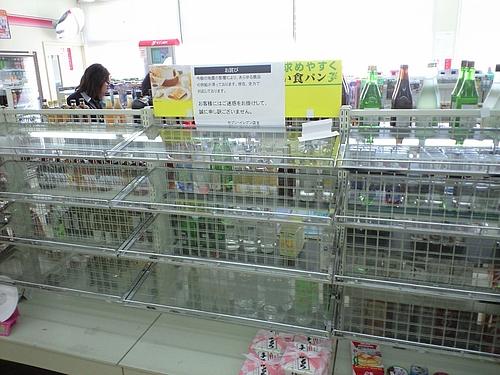 2011年3月13日(日)・東日本大震災後 マルヤさん