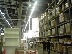 IKEAの店内ですよ〜!?
