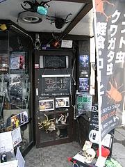 NIKKO Beetle Cafe2