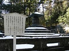 徳川家康公の御墓所・奥宮御宝塔