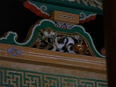 戦闘態勢・眠り猫