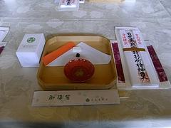 直会(なおらい)