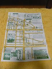 東京散歩・亀戸〜東京スカイツリー・・・・〈2011年GWスペシャル〉