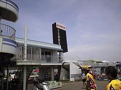 筑波8耐2008.14