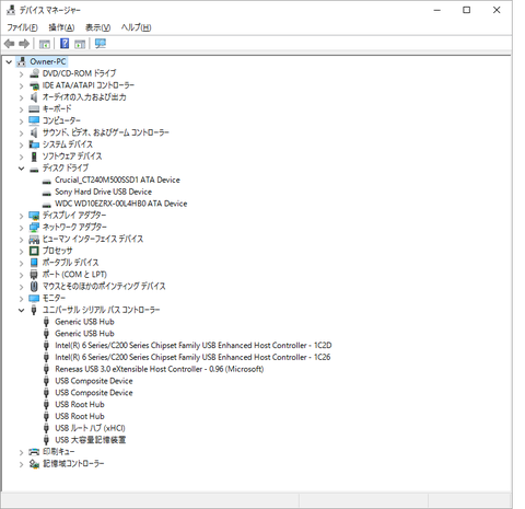 device manager