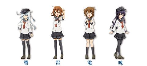 2 kuchiku