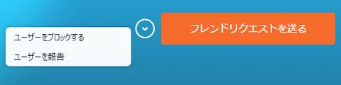 origin report user