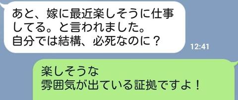 小川さん4