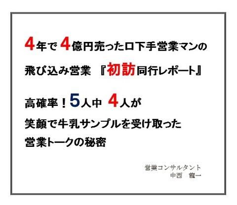 プレゼンテーション1