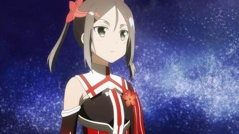 かりんちゃん3