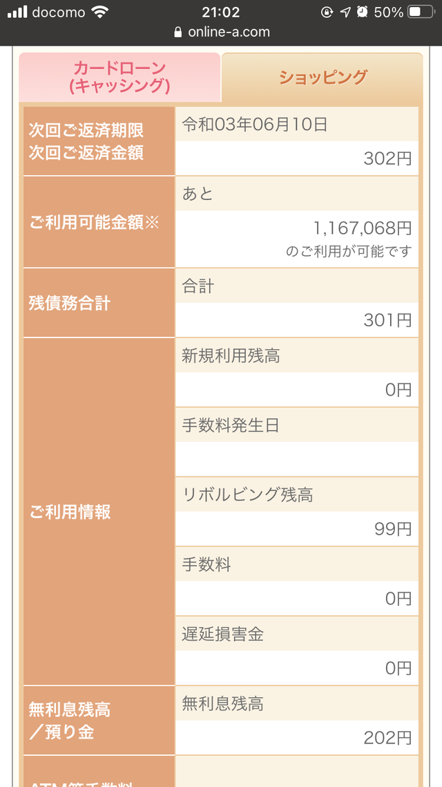 IMG_3210