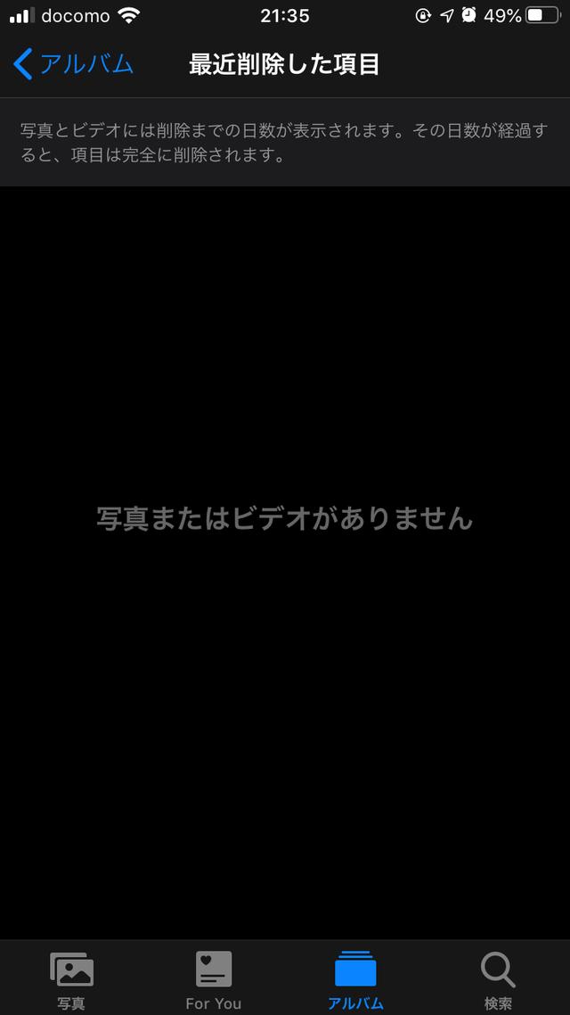 IMG_6764