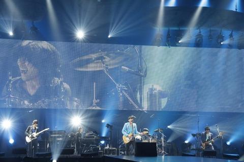 CHILDREN TOUR 2012 POPSAURUS