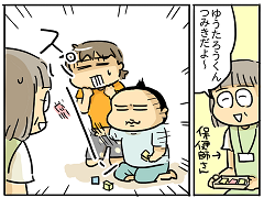 小ネタ270