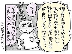 小ネタ224