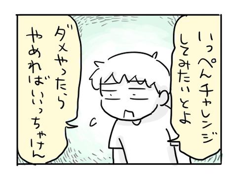 近況511