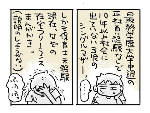 近況555