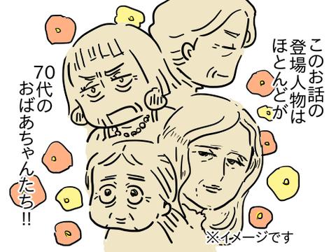 花まみれ3