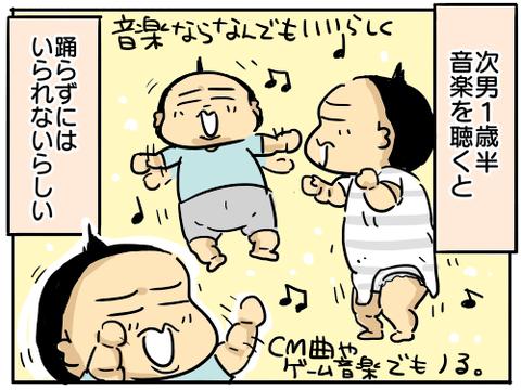 ハムストリング1