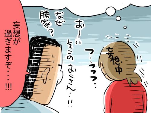 柴田勝家4