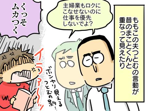 ふよぬけ3