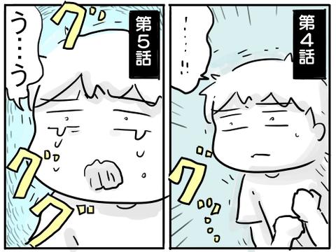 鬼滅の刃10