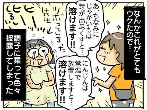 きゅうり6