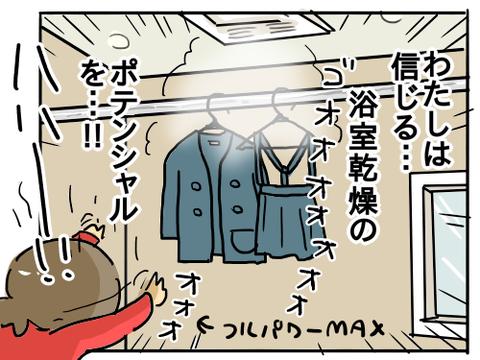 GW明け5