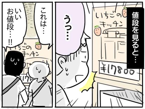 すーさん10