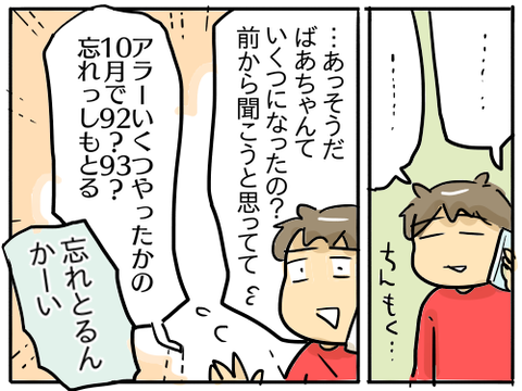 箱みかん4