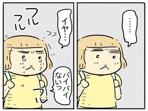 honpen360
