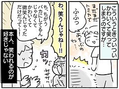 小ネタ479