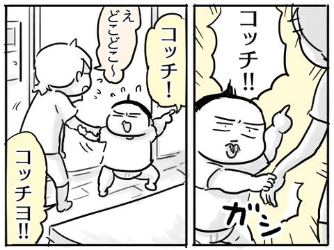 トイレ案内人2