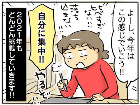 縄跳び22