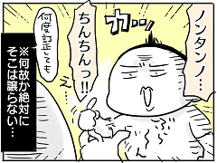 小ネタ47