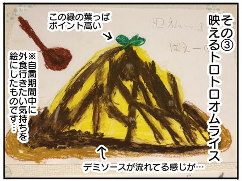 食べ物の絵セレクション5
