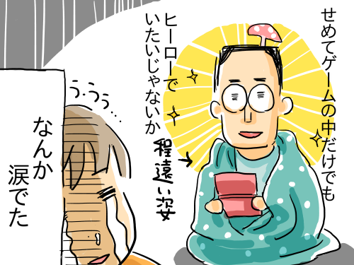せんれき4